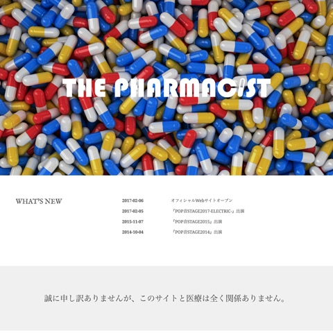 THE PHARACiST official website