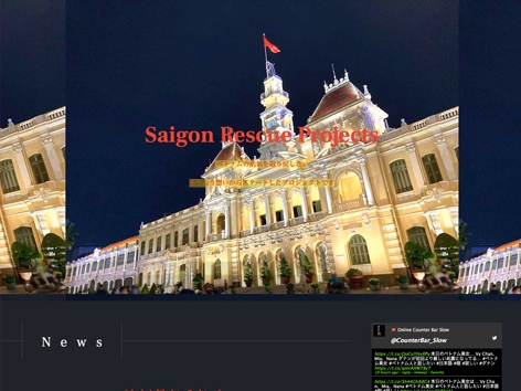 Saigon Rescue Projects